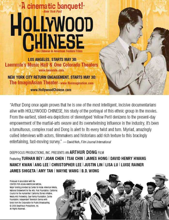 HOLLYWOOD CHINESSE